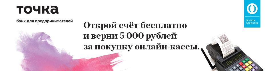 мфо займоград официальный сайт